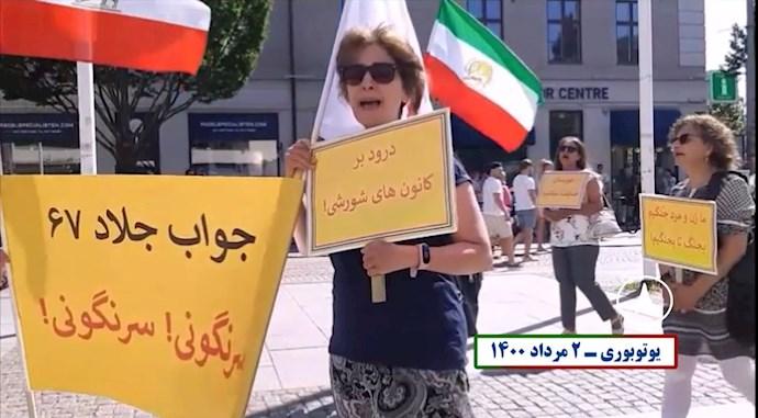 -تظاهرات یاران شورشگر در حمایت از قیام خوزستان و سایر شهرهای بپا خاسته - 7