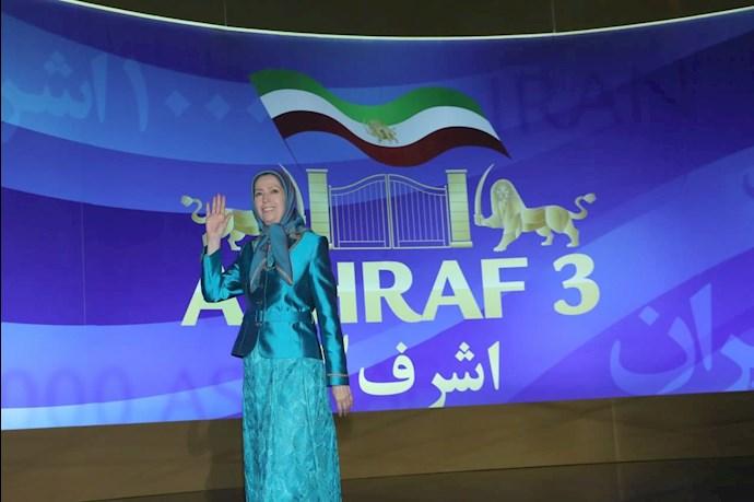 مریم رجوی رئیسجمهور برگزیده مقاومت - دومین روز گردهمایی جهانی ایران آزاد - 8