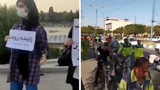 اعتراضات در اهواز و اصفهان