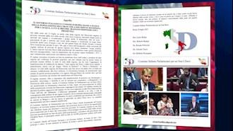 فراخوان کمیته ایتالیایی پارلمانترها برای ایران آزاد