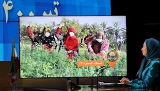 گردهمایی جهانی ایران آزاد -۱۹تیر۱۴۰۰