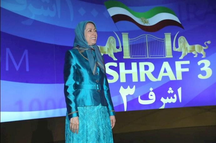 مریم رجوی رئیسجمهور برگزیده مقاومت - دومین روز گردهمایی جهانی ایران آزاد - 6