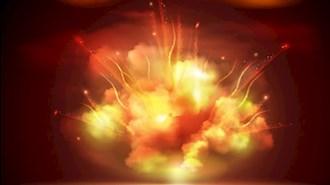 انفجار در پیش رو