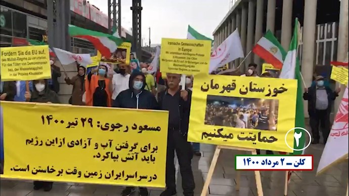 -تظاهرات یاران شورشگر در حمایت از قیام خوزستان و سایر شهرهای بپا خاسته - 1