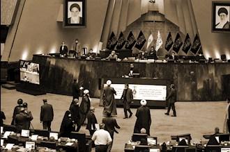 مجلس ارتجاع - عکس از آرشیو