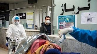 پیک  پنجم کرونا در ایران
