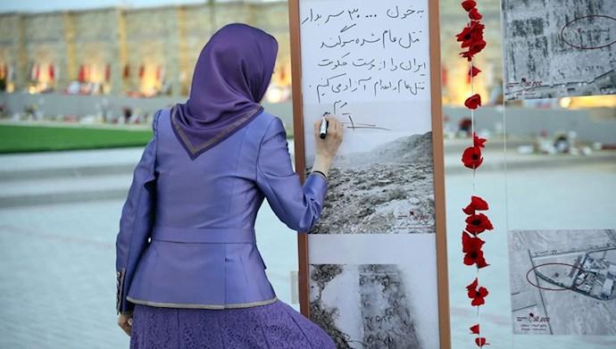 بازدید خانم مریم رجوی از یادواره سربداران سال ۶۷ و فراخوان به محاکمه بینالمللی خامنهای، رئیسی و اژهای به جرم نسلکشی و جنایت علیه بشریت - 0