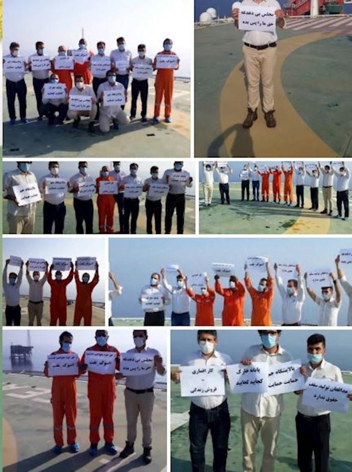 -اعتراض کارکنان رسمی شرکت POGC به عدم اصلاح واقعی حقوق تیرماه