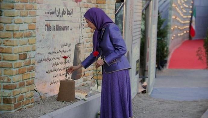 خانم مریم رجوی - ادای احترام به نماد خاوران