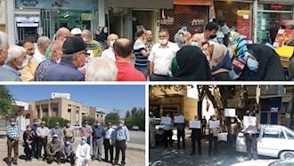 تجمع اعتراضی بازنشستگان تأمین اجتماعی در اصفهان، رشت و اهواز