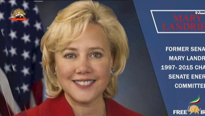 سناتور سابق مری لندریو
