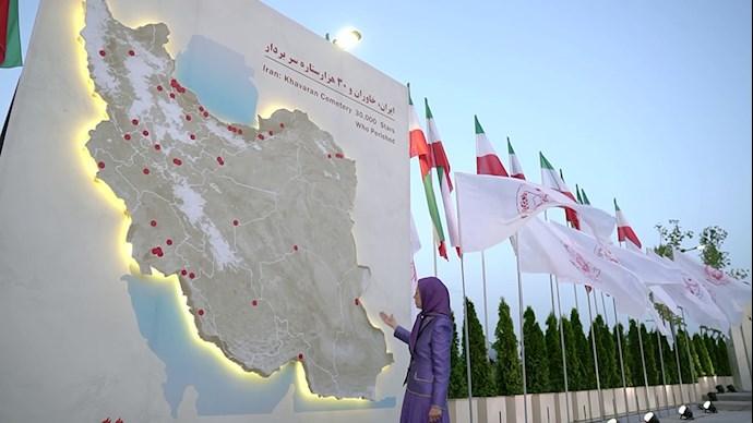 جنبش دادخواهی با نمادی از خاورانهای ایرانزمین
