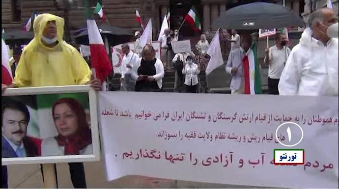 -تظاهرات یاران شورشگر در حمایت از قیام تشنگان خوزستان - 0