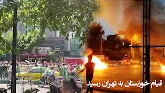 قیام خوزستان به تهران رسید...