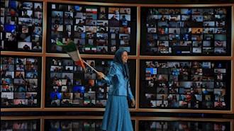 گردهمایی جهانی ایران آزاد - آرشیو