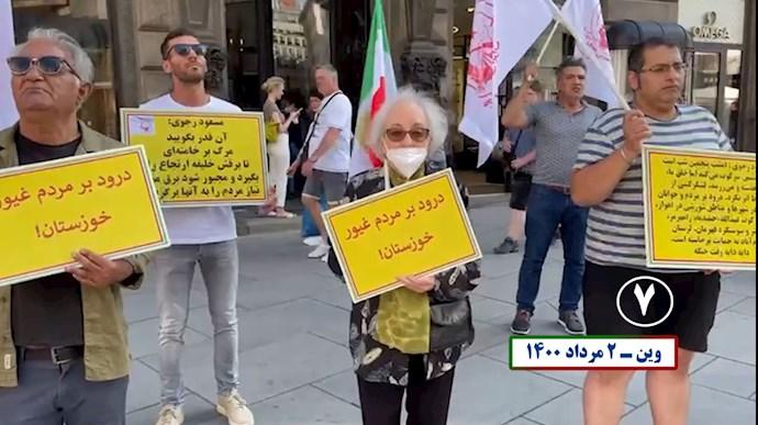 -تظاهرات یاران شورشگر در حمایت از قیام خوزستان و سایر شهرهای بپا خاسته - 6