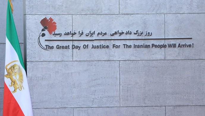 بازدید خانم مریم رجوی از یادواره سربداران سال ۶۷ و فراخوان به محاکمه بینالمللی خامنهای، رئیسی و اژهای به جرم نسلکشی و جنایت علیه بشریت - 13