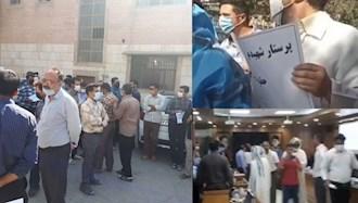 تجمعهای اعتراضی در اهواز، تهران  و نجف آباد