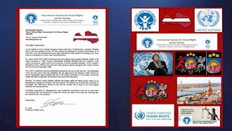 نامه جامعه بینالمللی برای حقوقبشر – لتونی