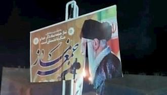 به آتش کشیدن بنر منحوس خامنهای در بهارستان اصفهان -۵مرداد۱۴۰۰