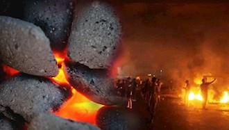 آتش زیر خاکستر