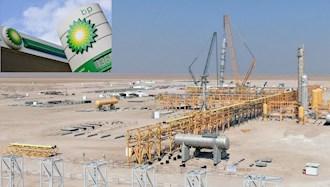 خروج شرکت نفتی بریتیش پترولیوم و لوک اویل از عراق