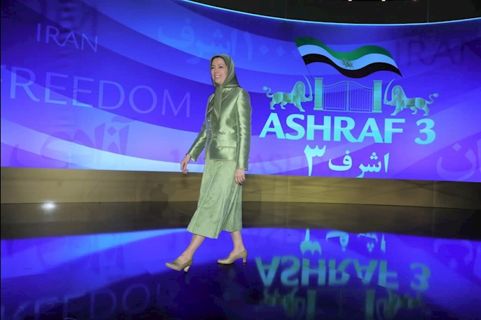 مریم رجوی رئیسجمهور برگزیده مقاومت ایران - گردهمایی جهانی ایران آزاد -۱۹تیر ۱۴۰۰ - 1