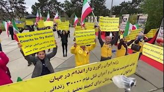 تظاهرات ایرانیان آزاده علیه رئیسی جلاد ۶۷ در هلند