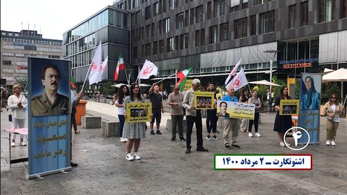 -تظاهرات یاران شورشگر در حمایت از قیام خوزستان و سایر شهرهای بپا خاسته - 3