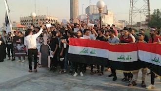 تظاهرات مردم عراق - ۲۷تیر۱۴۰۰