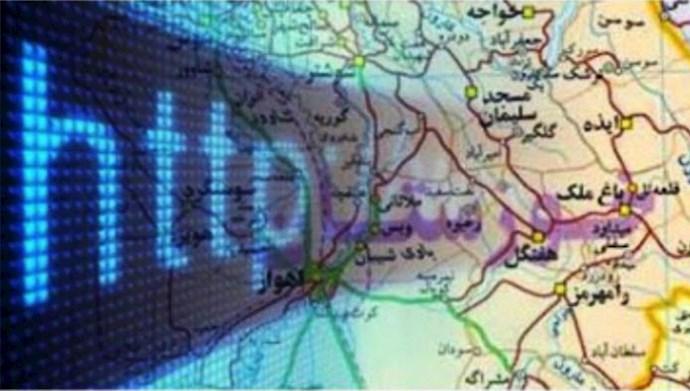 قطع شدن اینترنت در خوزستان
