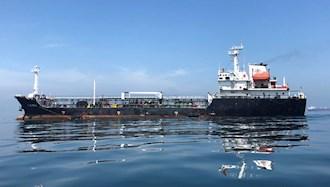 خرید  نفت رژیم ایران توسط شرکتهای چینی