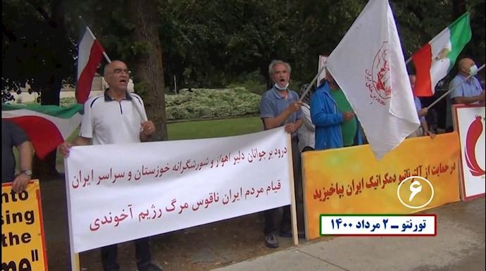 -تظاهرات یاران شورشگر در حمایت از قیام خوزستان و سایر شهرهای بپا خاسته - 5