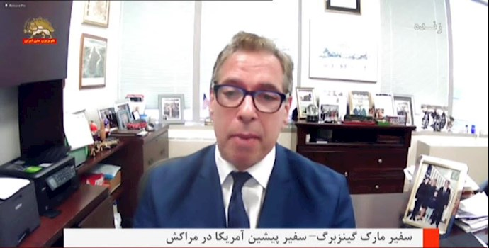 سفیر مارک گینزبرگ سفیر پیشین آمریکا در مراکش