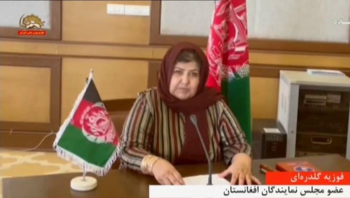 فوزیه گلدرهیی ـ عضو مجلس نمایندگان افغانستان