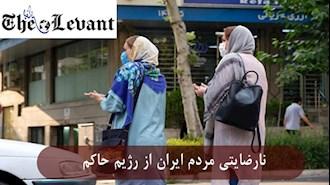 نارضایتی مردم ایران