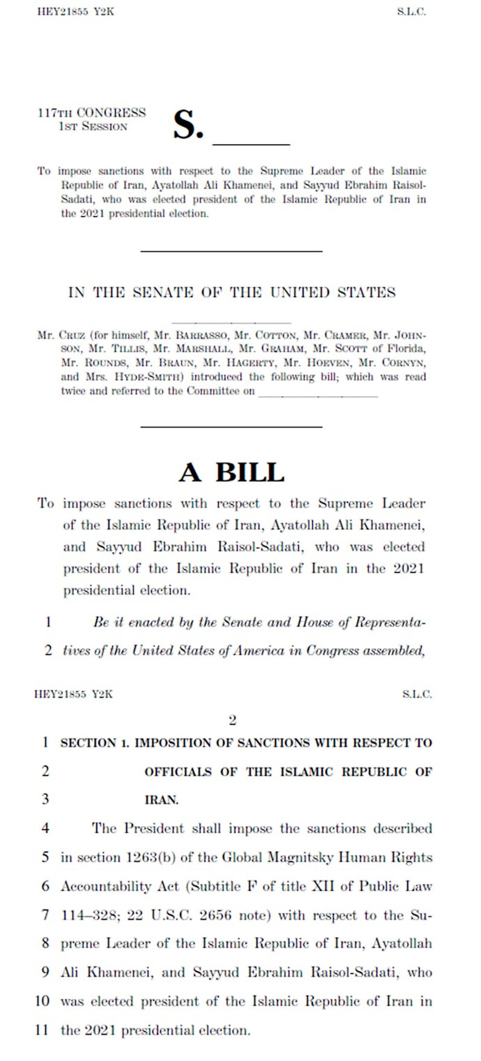 لایحه ۱۷سناتور آمریکا
