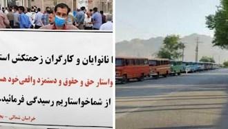 اعتراض کارگران بجنورد و رانندگان هفشجان