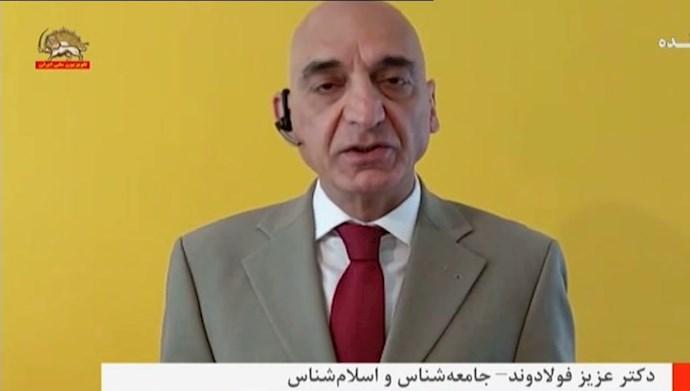 عزیز الله فولادوند جامعهشناس و اسلام شناس