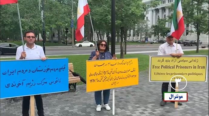-تظاهرات یاران شورشگر در حمایت از قیام تشنگان خوزستان - 2