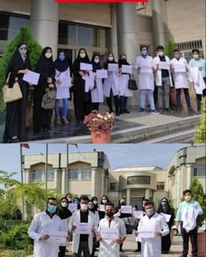 -تجمع اعتراضی دانشگاه علوم پزشکی مشهد