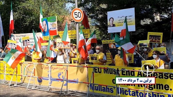 -تظاهرات یاران شورشگر در حمایت از قیام خوزستان و سایر شهرهای بپا خاسته - 0