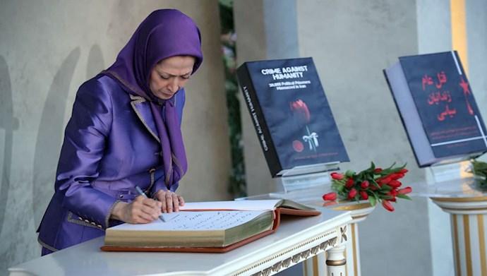 بازدید خانم مریم رجوی از یادواره سربداران سال ۶۷ و فراخوان به محاکمه بینالمللی خامنهای، رئیسی و اژهای به جرم نسلکشی و جنایت علیه بشریت - 2