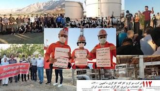 اعتصاب نفتگران