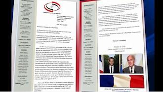 نامهٔ کمیتهٔ فرانسوی برای ایران دمکراتیک به رئیسجمهور فرانسه