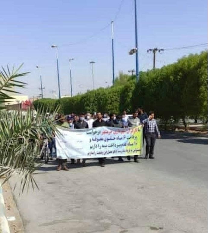 -کارگران خرمشهر