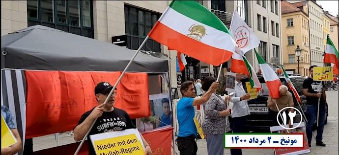 -تظاهرات یاران شورشگر در حمایت از قیام خوزستان و سایر شهرهای بپا خاسته - 11