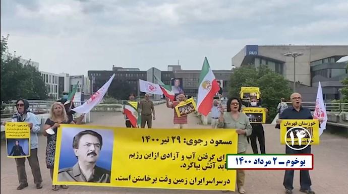 -تظاهرات یاران شورشگر در حمایت از قیام خوزستان و سایر شهرهای بپا خاسته - 13