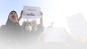 فریاد خوزستان
