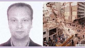 سلمان رئوف سلمان عامل حزبالله لبنان در انفجار آمیا